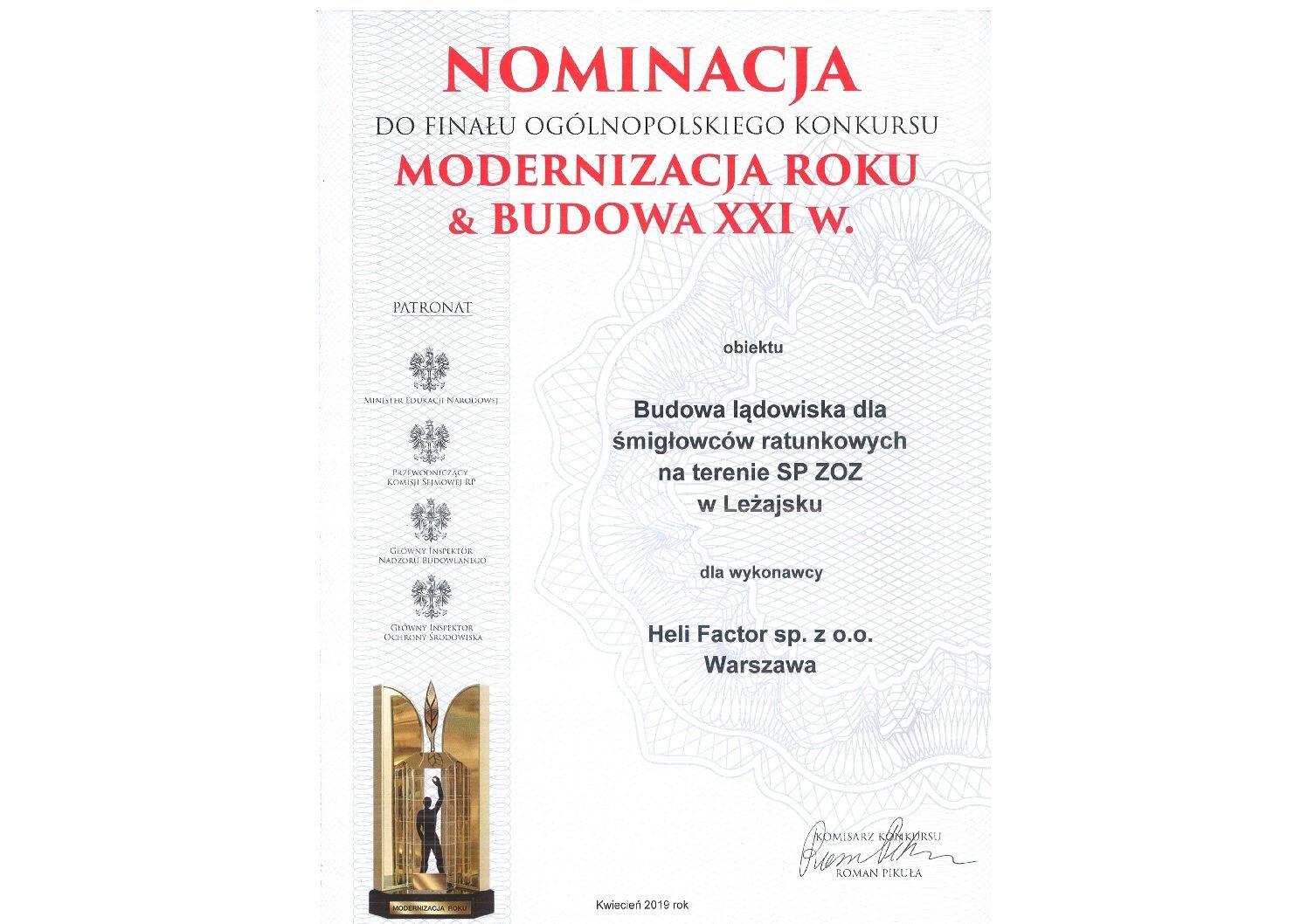 Modernizacja Roku & Budowa XXI w. – nominowano nasze lądowisko w Leżajsku!